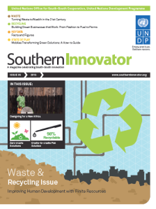 Cover of Southern Innovator Issue 5