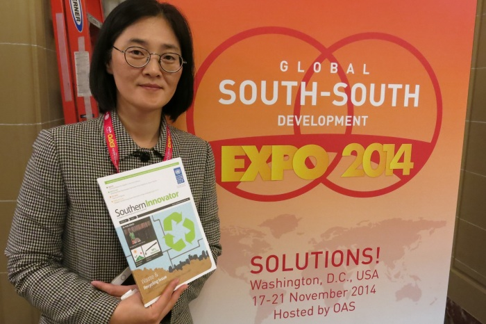 Southern Innovator Issue 5 at 2014 Expo