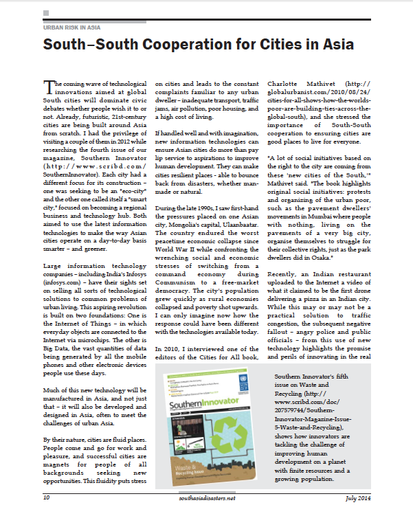 South-South Cooperation for Cities July 2014