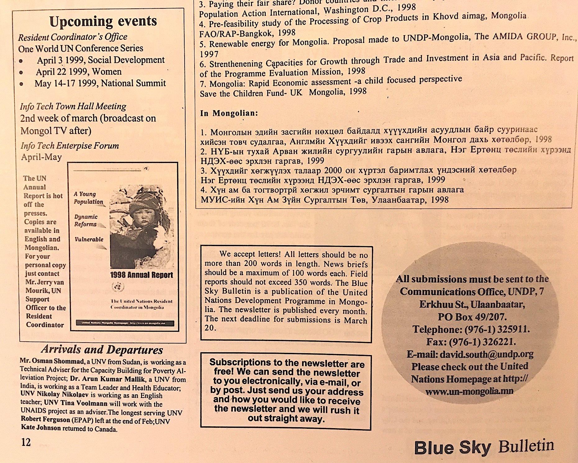 Blue Sky Bulletin
