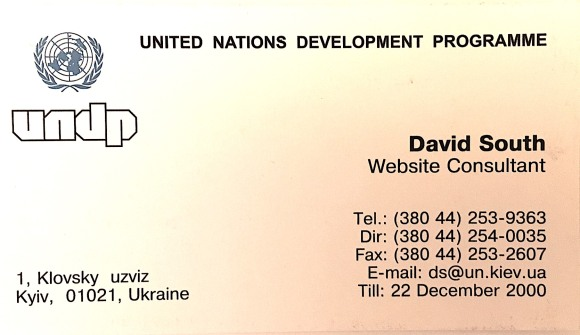 UNDP Ukraine business card 2000